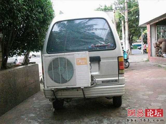 Unusual Air Conditioner
