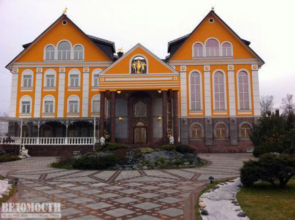 Where Russian Oligarchs Live