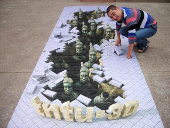 Impressive 3D Chalk Art