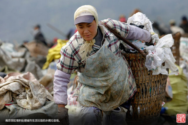 China is Sinking in Garbage