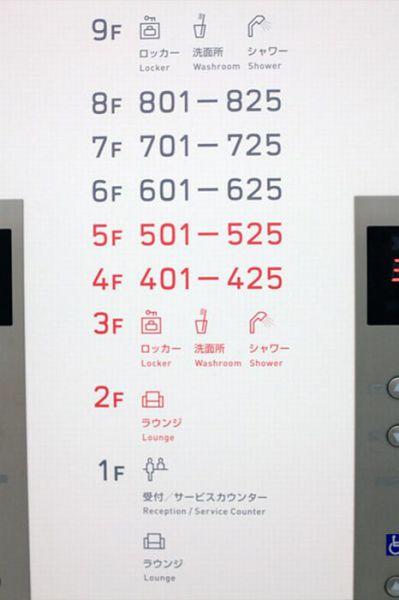 Modern Japanese Capsule Hotel