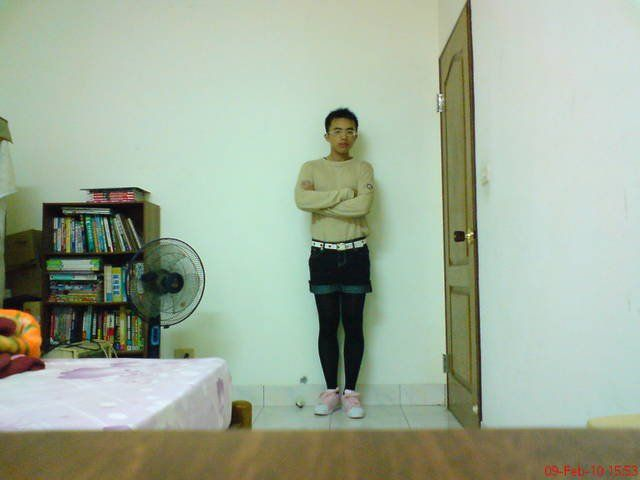 Photos from One Chinese Profile in a Social Network