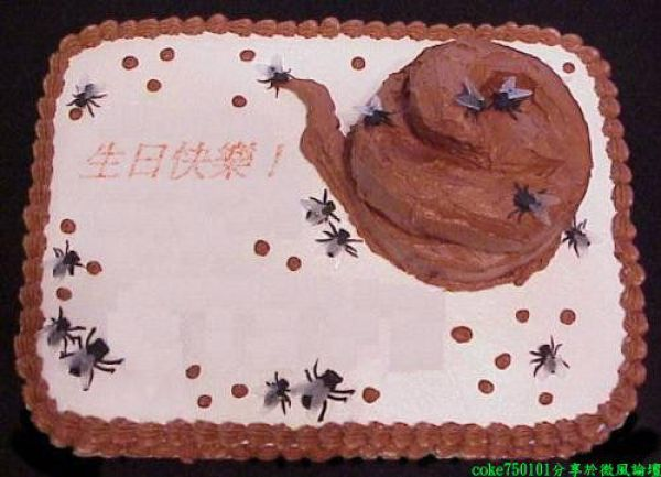 Crappy Cakes