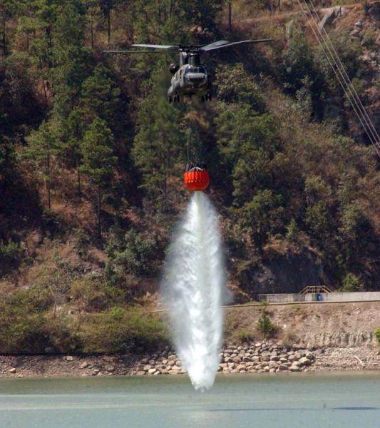 Hot Chopper
