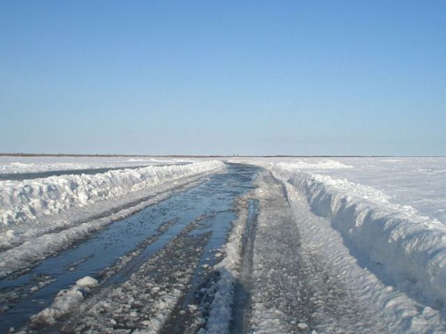 A Very Icy Road