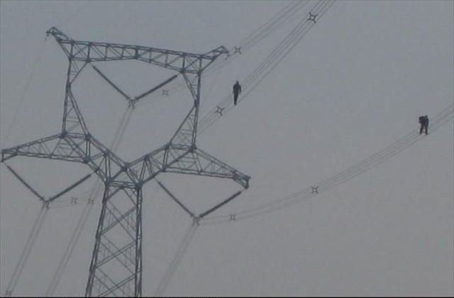 High Voltage Job