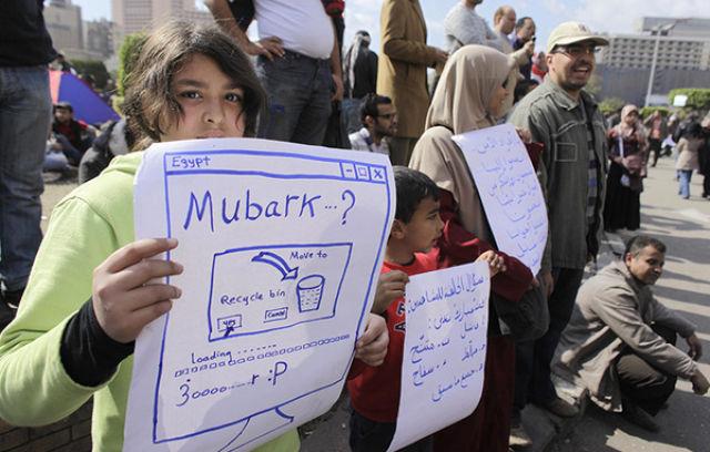 Protest Signs against Mubarak