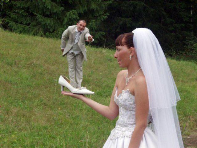 Amateur Wedding Photography