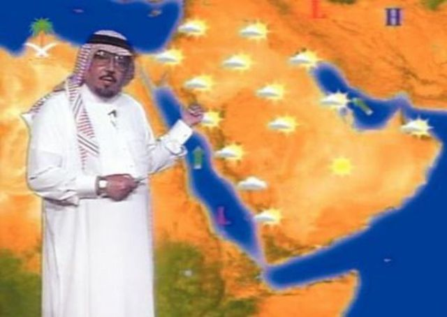 Latin American Weather Girls vs. Middle East Weather Hosts