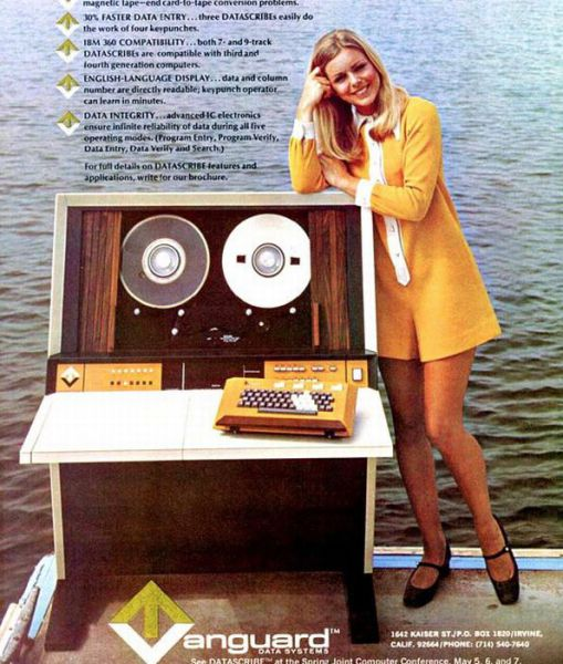 Great Retro Computer Ads