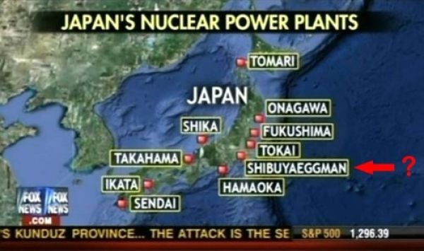 Nuclear Power Plant Oh Wait, It