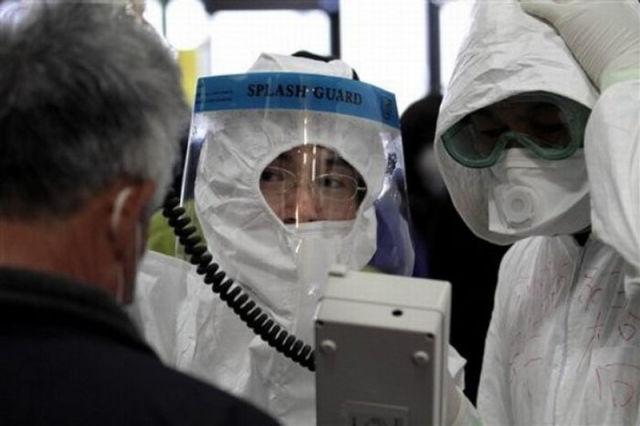 Fukushima Damaged Nuclear Power Plant