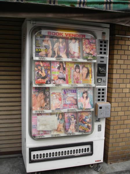Some Weird Vending Machines