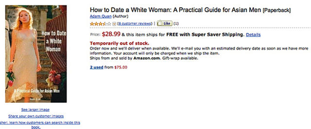 A List of Some Really Strange Books on Amazon