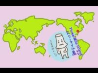 The Japanese Nuclear Crisis Explained to Kids
