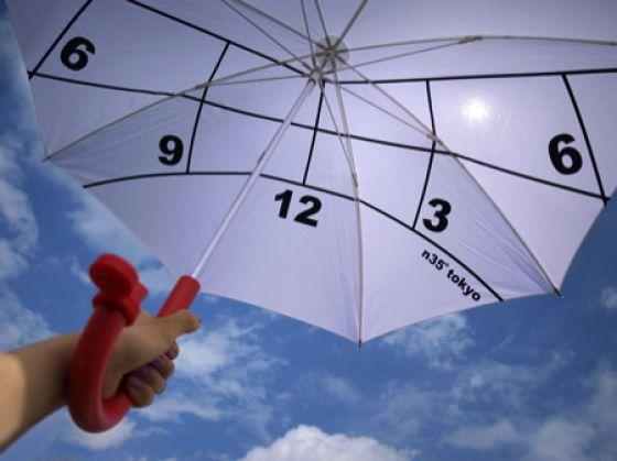 Uncanny Factoid: Poppins Clock