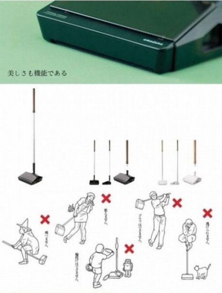 Japanese Make Funny instructions
