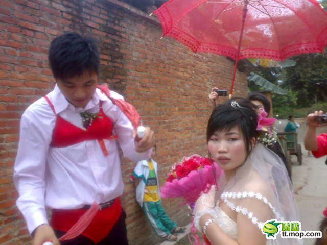 Weird Asian Wedding