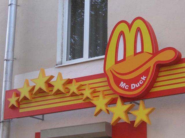 Phony McDonalds