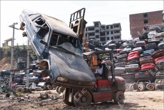 Cemetery of Confiscated Cars