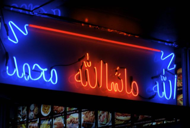 The Best of New York Neon Signs