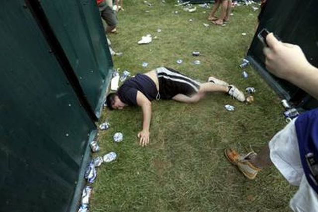 Drunk People at a Crazy Party
