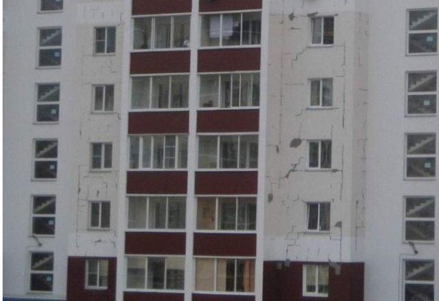 New Building That Looks Dangerous