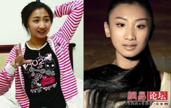Asian Babes Makeup: Before and After