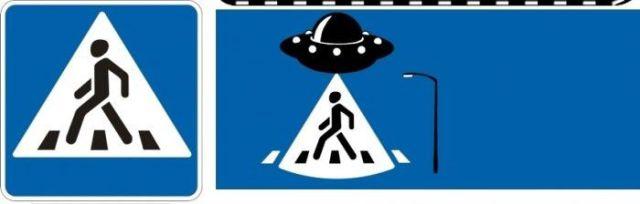 Funny Interpretation of Road Signs