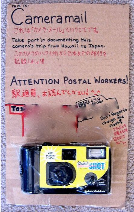 Disposable Camera Mail Project