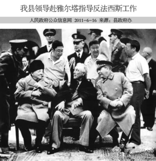 Chinese Propaganda Or The Worst Example of Photoshop