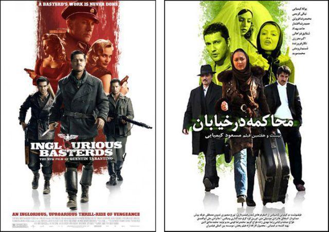 iranian graphic designers using hallywood