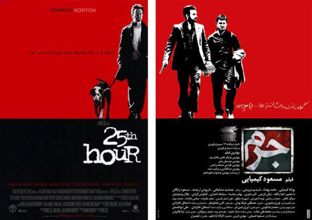 iranian graphic designers using hallywood