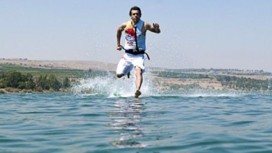 The Miracle of Running on Water