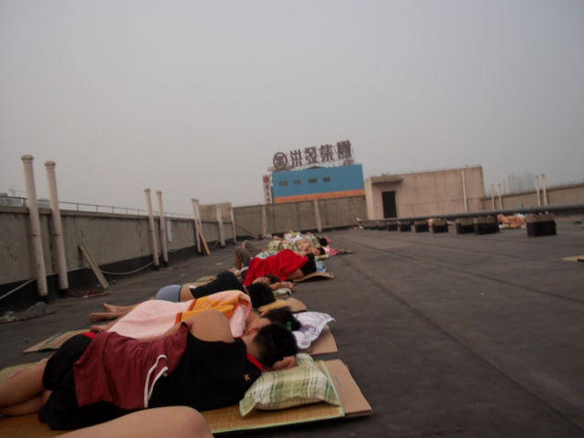 How Chinese Students Cool Off