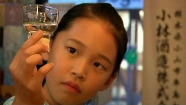 Uncanny Factoid: Sake Expert at 10