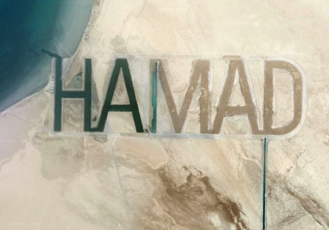 Sheikh Carves His Name in Huge Letters on the Sand