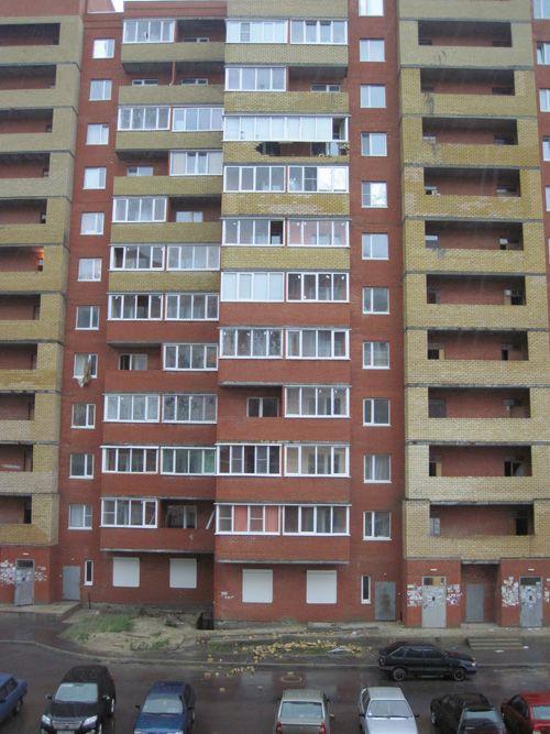 Housing Construction Fail