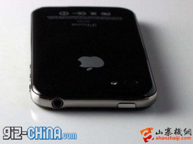 Fake Chinese Made iPhone 5