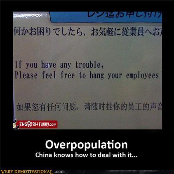 Funny Demotivational Posters. Part 28