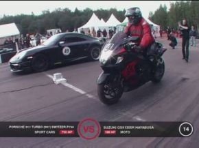 Porsche 911 vs Suzuki Hayabusa. Who's Gonna Win?