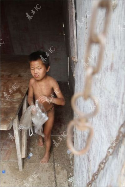 A Chained Chinese Child