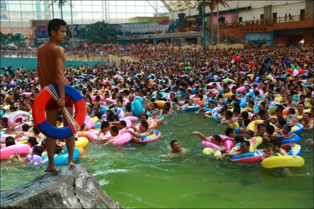 Chinese Water Park