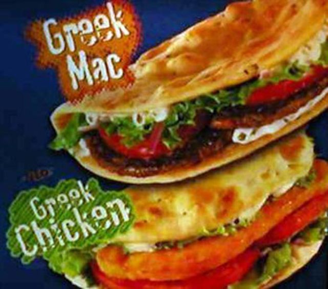 Heart Clogging Fast Food Options From Different Countries