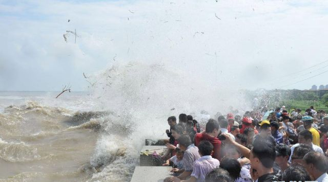 Surging Tide of Qiantang River