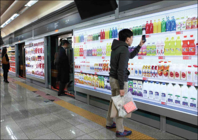 Korean Virtual Grocery Store vs Norwegian Old-Fashioned Grocery Store