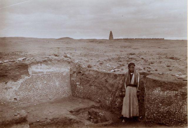 Vintage Iraq Photos