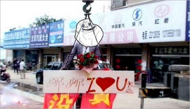 The Last Chinese Romantic