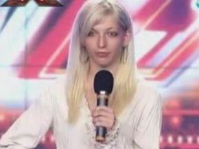 Worst Bulgarian X-Factor Contestant Ever!