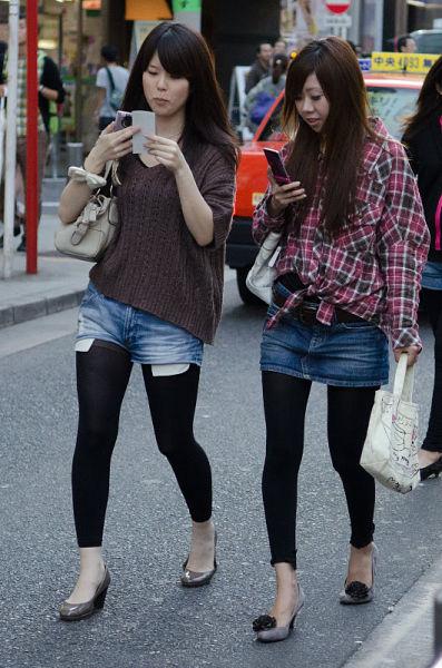 Strange Japanese Women